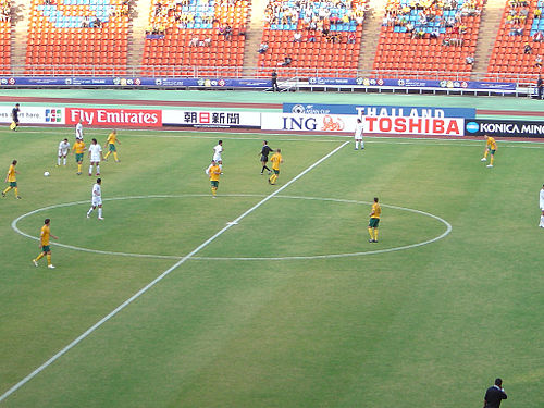 Iraq playing against Australia in Group A of the 2007 AFC Asian Cup; Iraq won the game 3-1 on their way to winning the cup. Asian Cup Australia-Iraq II.jpg