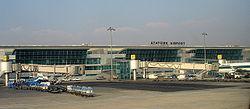 Ataturk Havalimani 2.jpg