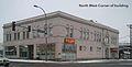 Auburn Masonic Temple 2014.jpg