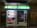 Automatic Super Delice of FamilyMart in Takaida Station.JPG