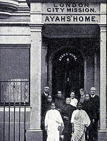 Ayahs' Home 4 King Edward Road, Hackney.jpg