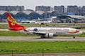 B-2677 - Hainan Airlines - Boeing 737-84P(WL) - Lenovo Livery - CKG (10227526866).jpg