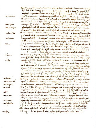Etymologicum Magnum - Page from a 14th-century MS that Gaisford used for his 1848 edition.