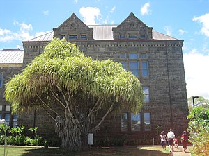 Bishop Museum - Image: BP Bishop Museum Hawaiianhall frontend