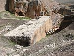 Monolithe nouvellement découvert, encore inconnu