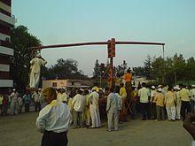 About Baner Balewadi - 220px Bagad Festival - About Baner Balewadi