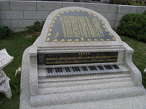 Bai Guang - The unique piano tomb