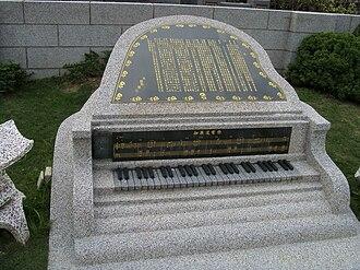 Bai Guang - The unique piano tomb