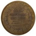Baksida av medalj med bild av lagerkrans samt text - Skoklosters slott - 99269.tif