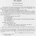 Balfour Declaration War Cabinet minutes appendix 17 October 1917.jpg