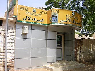 Islamic finance products, services and contracts - The Faisal Islamic Bank in Khartoum.