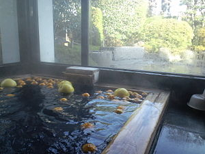 Banpeiyu - Banpeiyu and different citrus in a bathtub at Yatsushiro, Kumamoto, Japan.
