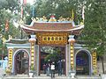 Bao Ha Temple - P1380679.JPG