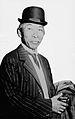 Baron Gonsuke Hayashi.jpg