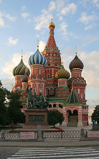 Saint Basil's Cathedral - Image: Basil cathedral morning
