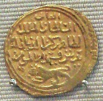 Baybars dinar 1260 1277