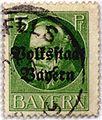 Bayern - König Ludwig III - 5 Pf - 1918 - Volksstaat Bayern.jpg