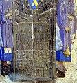 Bazentin cimetiere chapelle DE GUILLEBON.jpg
