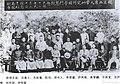 Beijing U Chinese Literature Dept 1920s 北大国文系.jpg