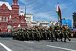 Belarusian Special Forces in a Moscow Parade.jpg