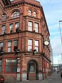 Belfast, Telegraph newspaper office - geograph.org.uk - 611302.jpg