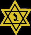 Belgian yellow badge.png