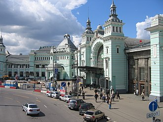 Moscow Belorussky railway station - View of the station's main entrance