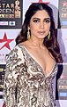 Bhumi Pednekar walks at the red carpet of Star Screen Awards 2017 (09).jpg