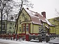 Białogard-Music School.jpg