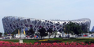 "2008 Summer Olympics - The Beijing National Stadium, dubbed ""The Bird's Nest"""
