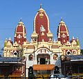 Birla Mandir - Delhi, views around (11).JPG