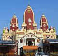 Birla Mandir - Delhi, views around (11).JPG