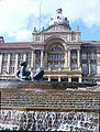 Birmingham council house and fountain.jpg