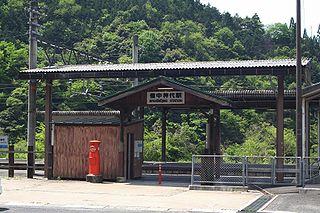 Bitchū-Kōjiro Station Railway station in Niimi, Okayama Prefecture, Japan