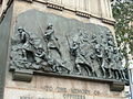 Black Watch Memorial panel 2.jpg