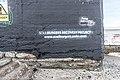 Blackrock Baths Are To Be Demolished (Ireland) - panoramio (1).jpg