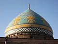 Blue Mosque Yerevan Dome.JPG