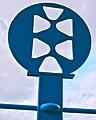 Blue Steel (5744897178).jpg