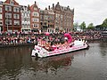 Boat 74 Pink Pillow powered by visitBerlin, Canal Parade Amsterdam 2017 foto 2.JPG