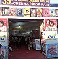 Book fair-Tamil Nadu-35th-Chennai-january-2012-PATH 2- part 7.jpg