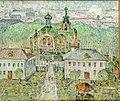 Boris Arakcheev 1966 Alexander Nevsky Church.jpg