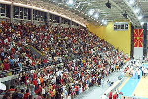 Boris Trajkovski Sports Center - Image: Boris Trajkovski Sports Arena north