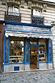Boulangerie Murciano, Paris June 2008.jpg