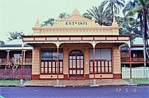 Brennan & Geraghtys Store & two adjacent buildings and stables (1992).jpg