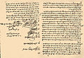 Brockhaus and Efron Jewish Encyclopedia e5 725-0.jpg