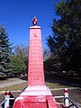 Brotherhood grave of fighters for Soviet power Izium.jpg