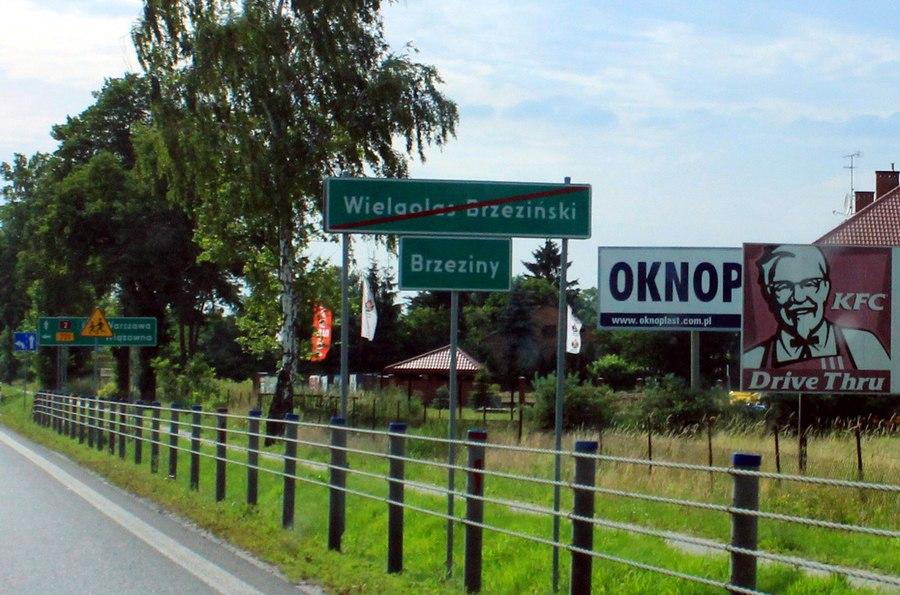 Brzeziny, Mińsk County