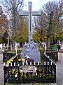 Bucuresti, Romania. Cimitirul Bellu Catolic. Mormantul Eroului Necunoscut. (8 Nov. 2018).jpg