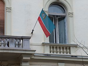 Danube Commission (1948) - Flag of the Danube Commission in Budapest, 2008