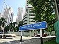 Bukit Ceylon, 50200 Kuala Lumpur, Wilayah Persekutuan Kuala Lumpur, Malaysia - panoramio (3).jpg